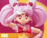 PV5257  Sailor Chibi Moon (PVC)