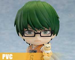 PV8538  Nendoroid Midorima Shintaro (PVC)