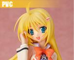 PV2909 1/7 Kagura Aya  (PVC)