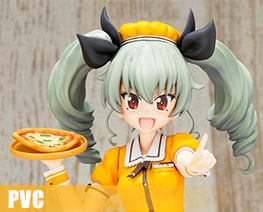 PV7739 1/7 Anchovy Coco`s Uniform Version (PVC)