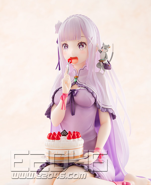 Emilia Birtheday Cake Version (PVC)