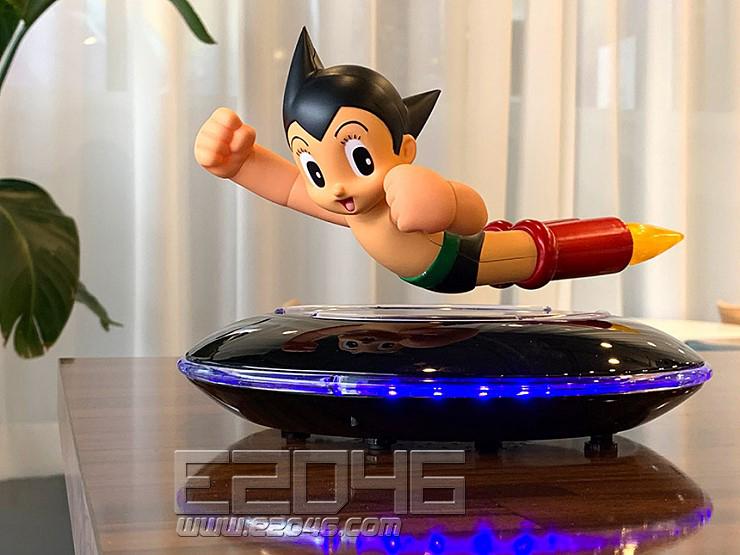 Flying Atom Animation Version (PVC)
