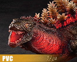 PV9197  Godzilla 2016 2nd Form (PVC)