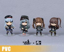 PV8469  404 Team (PVC)