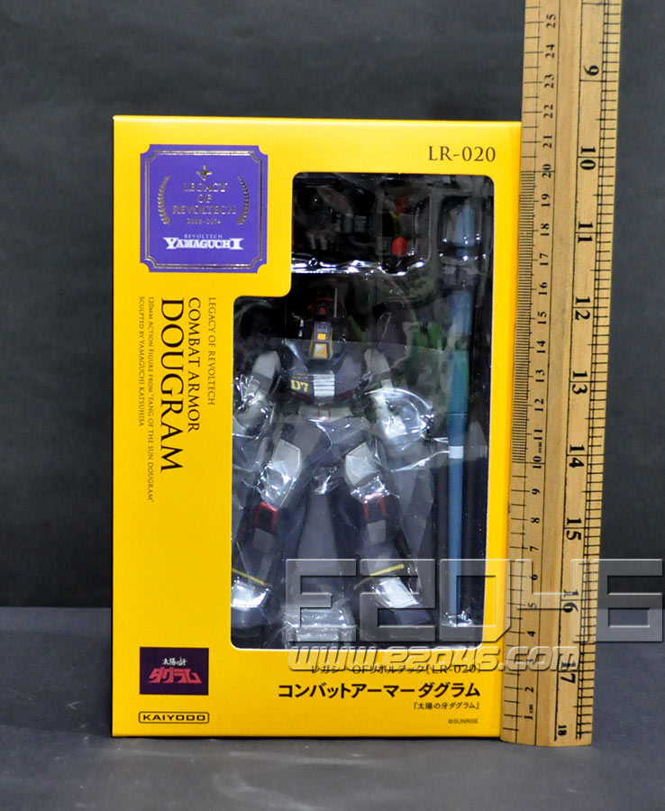 Combat Armor Dougram (PVC)