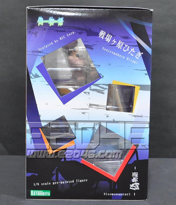 Senjyogahara Hitagi (PVC)
