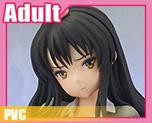 PV6313 1/6 Matsuzaka Reiko Black Hair Version (PVC)