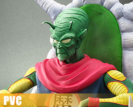 PV12095  Dragon Ball Allies King Piccolo Normal Color Version (PVC)