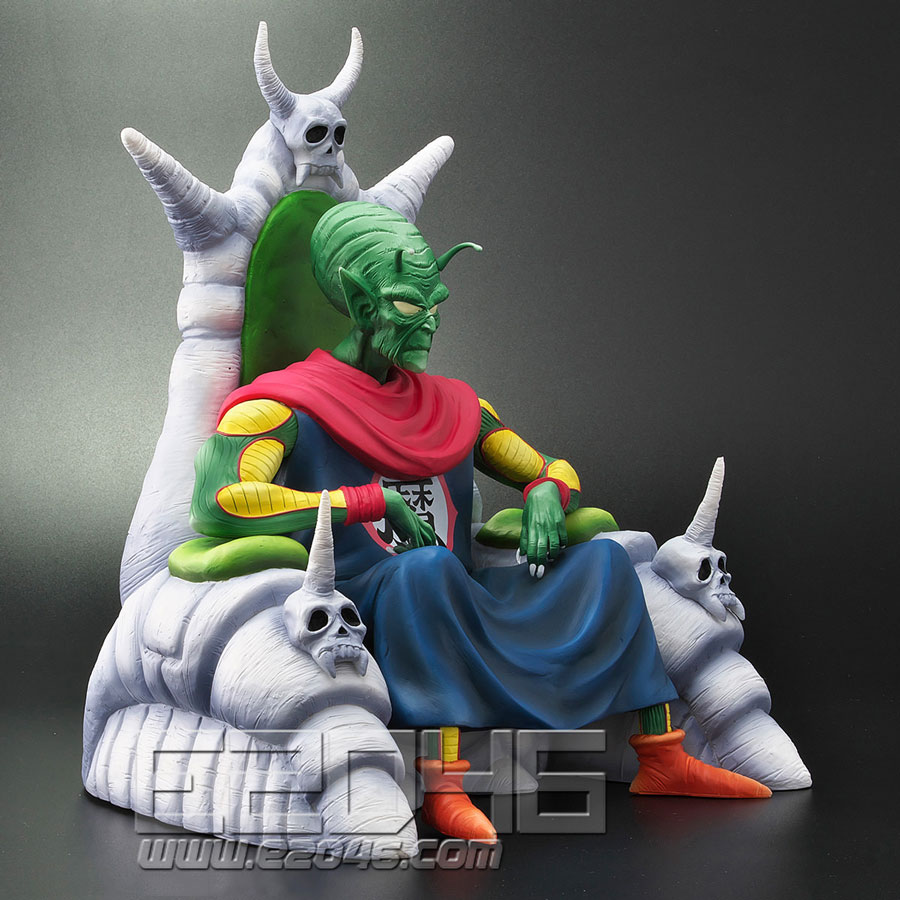 Dragon Ball Allies King Piccolo Normal Color Version (PVC)