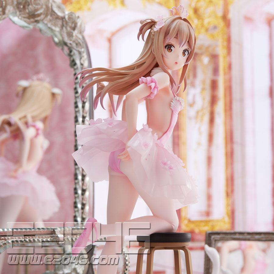 Flamingo Ballet Company Kouhai Chan (PVC)