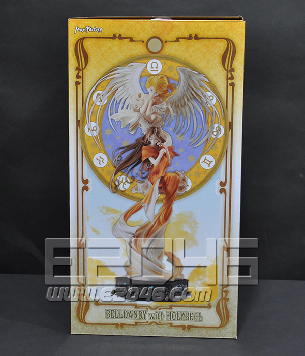 Belldandy with Holy Bell (PVC)