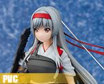 PV6243 1/7 Shokaku Kai Ni (PVC)