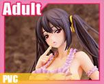 PV5325 1/6 Harumoto Sakura (PVC)