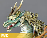 PV5176  Qilin Color Edition (PVC)