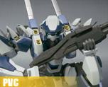 PV3906  Robot Spirits Arbalest (PVC)
