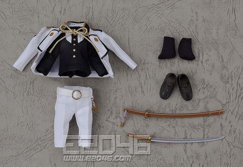 Nendoroid Higekiri (PVC)