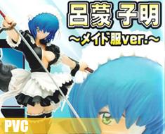 PV0094 1/7 Ryomou Shimei Maid Dress (PVC)