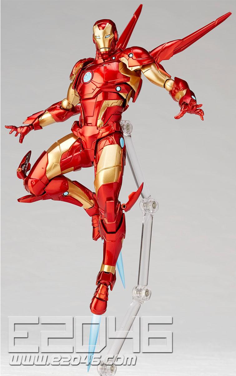 Iron Man Bleeding Edge Armor Version (PVC)