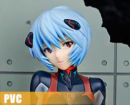 PV11669 1/7 Ayanami Rei (PVC)
