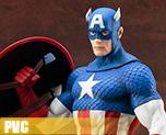 PV7105 1/6 Captain America (PVC)