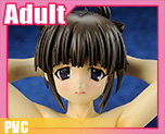 PV4404 1/8 Kayama Sui Seido Version (PVC)