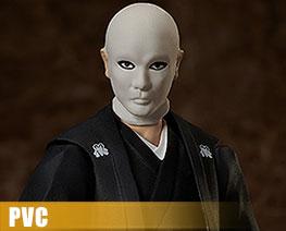 PV9698  Figma Inugami Sukekiyo (PVC)