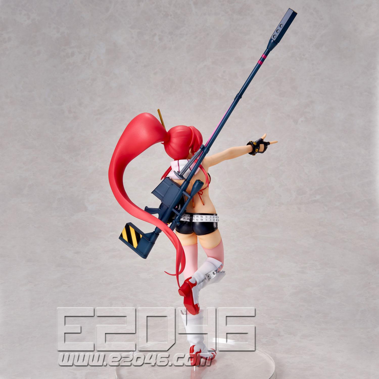 Yoko (PVC)