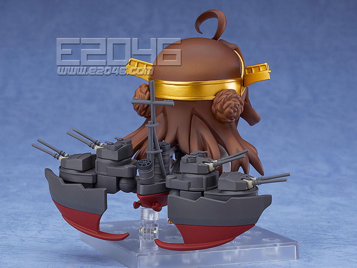 Nendoroid Kongo Kai II (PVC)
