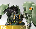 PV4240  Robot Spirits Kshatriya (PVC)