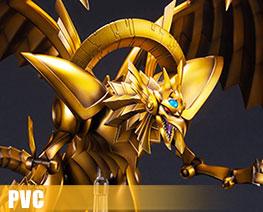 PV12485  The Winged Dragon of Ra Egyptian God (PVC)