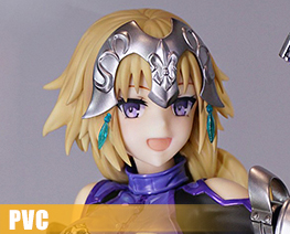 PV11448  Jeanne d Arc Racing Version (PVC)