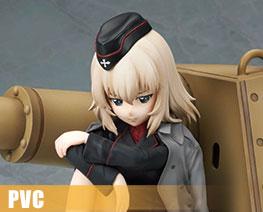 PV9341  Itsumi Erika (PVC)
