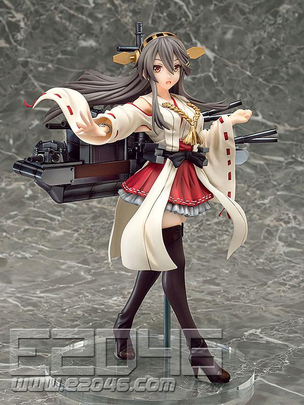 Haruna (PVC)