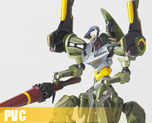 PV1168  EVA-05 Revoltech Movie Color Ver. (PVC)