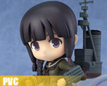 PV4755 SD Nendoroid Kitakami (PVC)