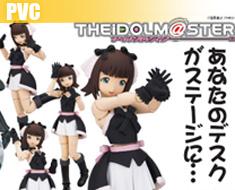 PV0090 1/10 Amami Haruka (PVC)