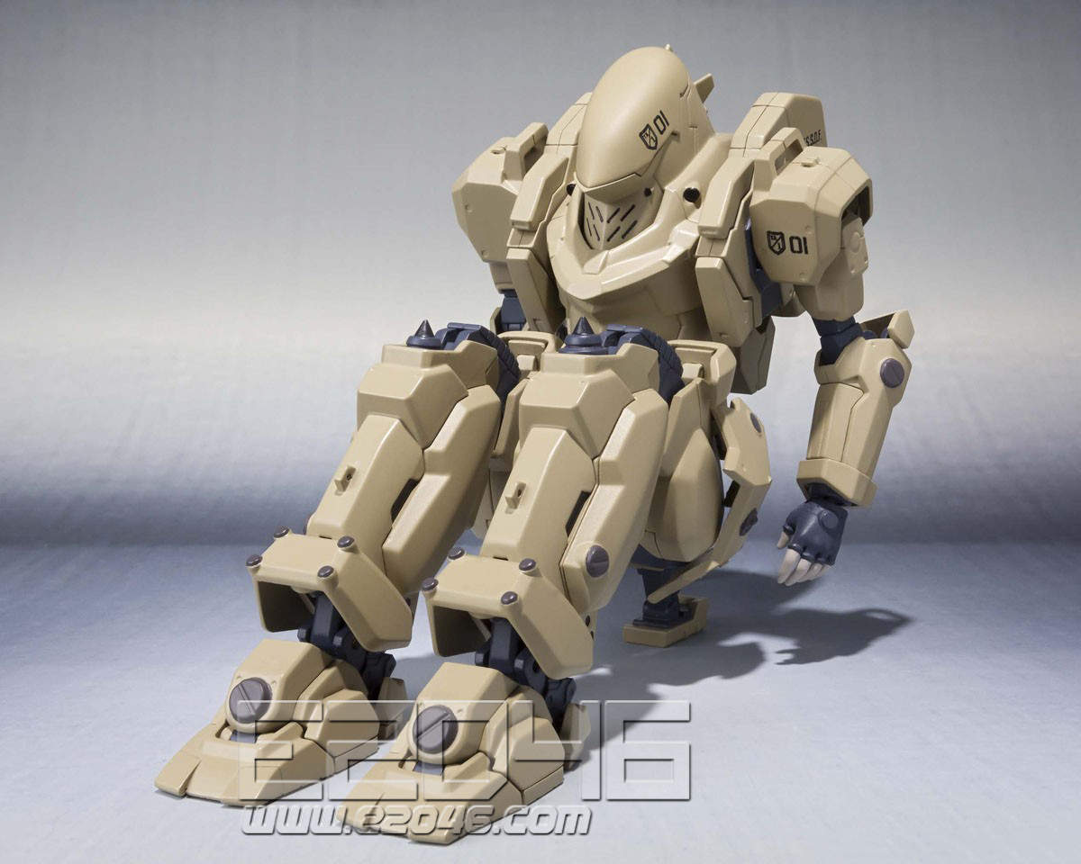 Type 17 Tactical Armor Raiden (PVC)