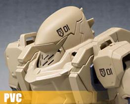 PV10143  一七式戰術甲冑雷電 (PVC)