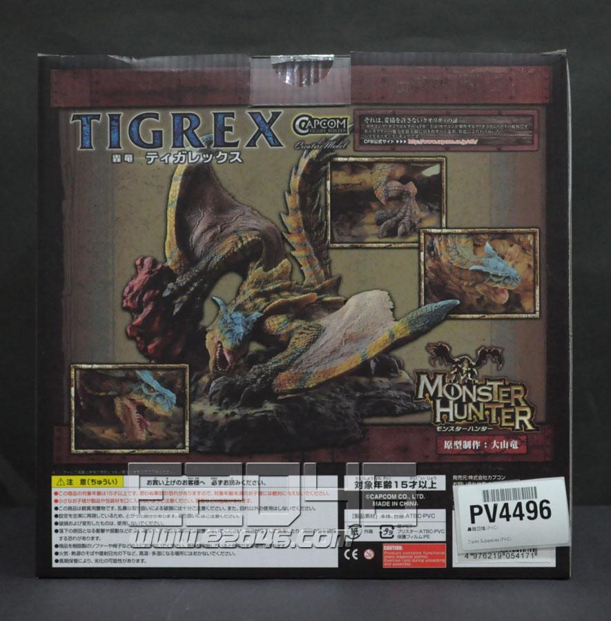 Tigrex Subspecies (PVC)