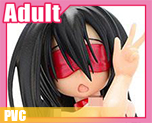 PV5777 1/6 Imako-san Eye Mask Version (PVC)