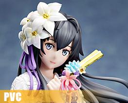 PV10626 1/7 Yukinoshita Yukino Shiromuku Version (PVC)