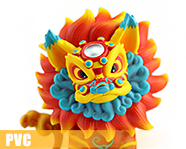 PV9766  KING OF LION DANCE (PVC)
