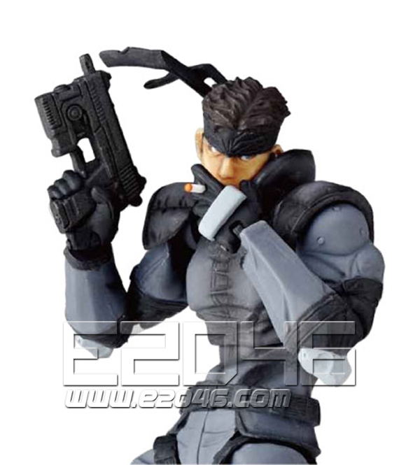 Solid Snake (PVC)