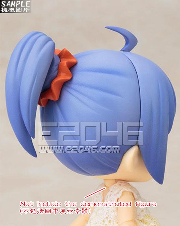 Belles Arbitrary Ponytail Set (PVC)