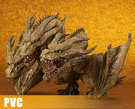 PV9426  King Ghidorah 2019 Version (PVC)