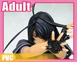 PV2086 1/5 Kanu Unchou Black Ver. (PVC)