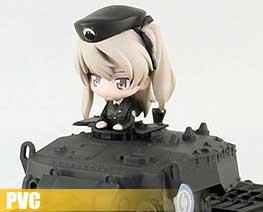 PV8311  Cruiser Tank A41 & Wojtek (PVC)