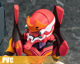 PV12059  EVA-02 (PVC)
