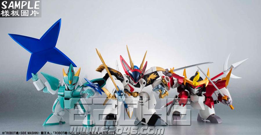 Robot Spirits Genoh-Maru (PVC)