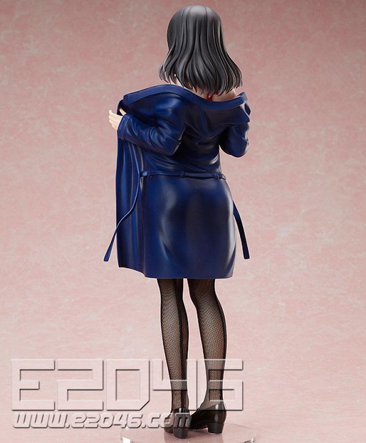 Tsuyude Kyoko (PVC)